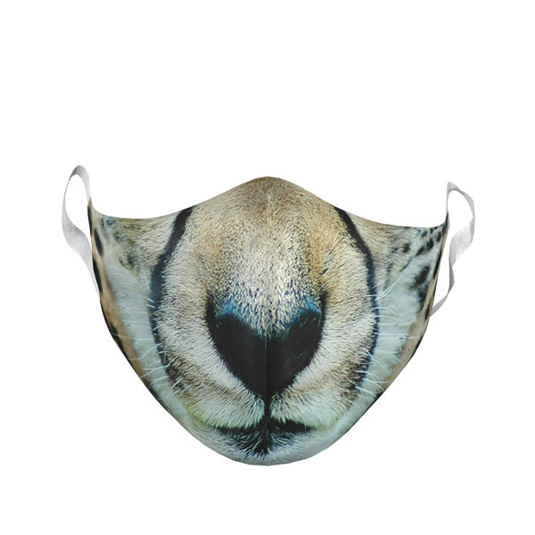 ADULT CHEETAH PHOTO FACE MASK